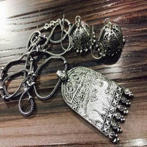 Elephant Motif German Silver Pendant With Jhumkas