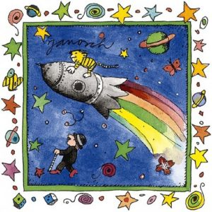 Planet, Stars & Rocket Decoupage Napkin