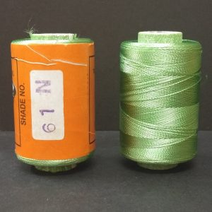 Silk Thread - Seafoam Green