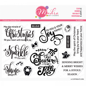 Mudra Clear Stamp - Christmas Greetings