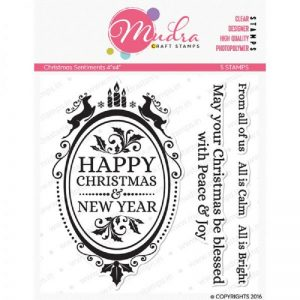 Mudra Clear Stamp - Christmas Sentiments