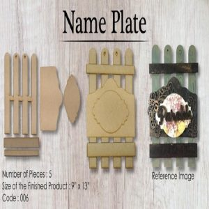 Wooden Element - Name Plate