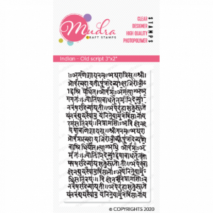 Mudra Clear Stamp - Indian Old Script