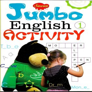 Jumbo English Activity by Manoj Pub. Ed. Board